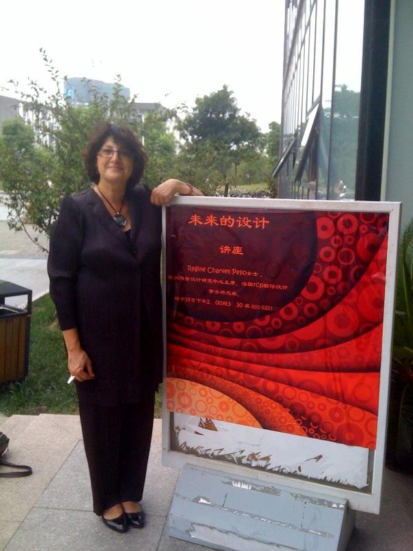 SUZHOU - Conférence universitaire donnée par Régine Charvet-Pello à l'Université de Soochow, sur le thème : « Design sensoriel, design du futur »